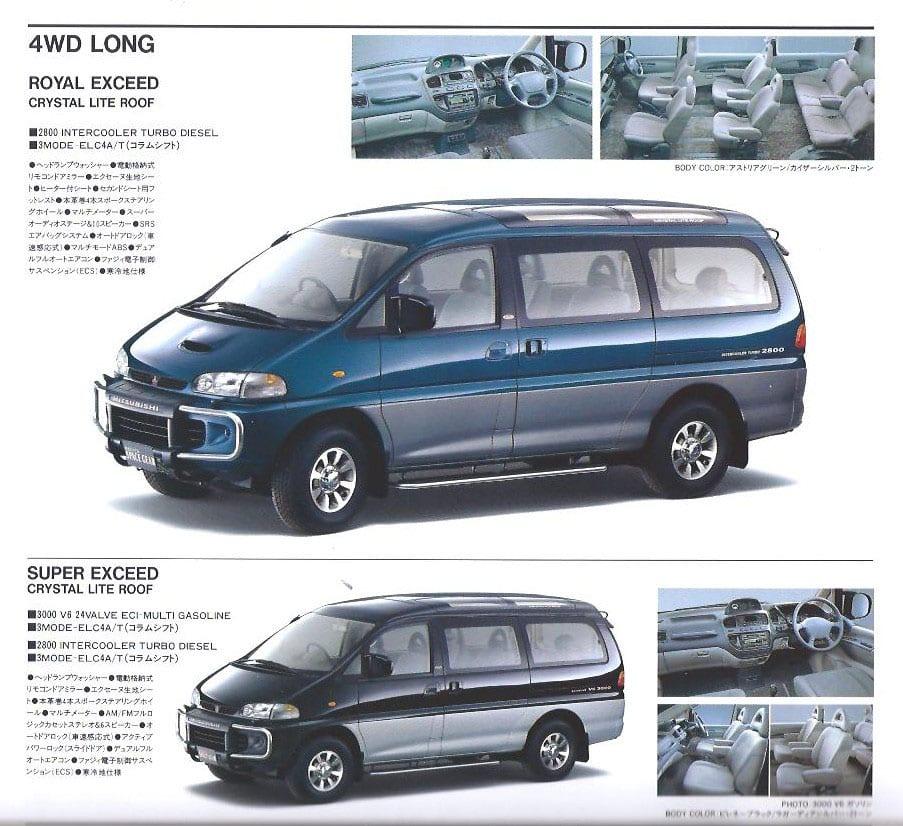 Mitsubishi Delica Long
