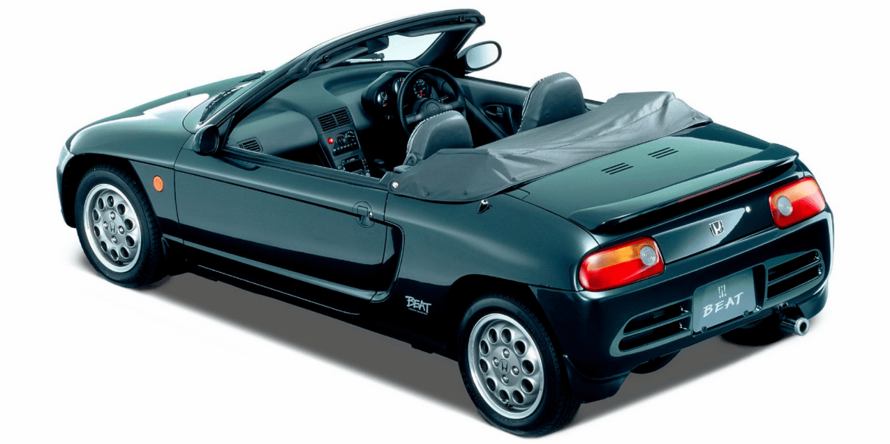 Honda Beat Parts Program