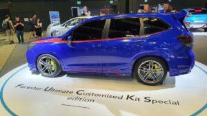 The new Subaru F.U.C.K.S edition